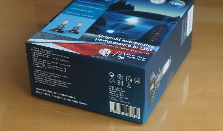 X-tremeUltinon LED gen2 не используйте на дорогах общего пользования